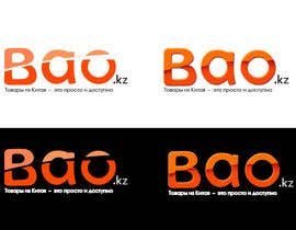 rickyokita님에 의한 Logo Design for www.bao.kz을(를) 위한 #472