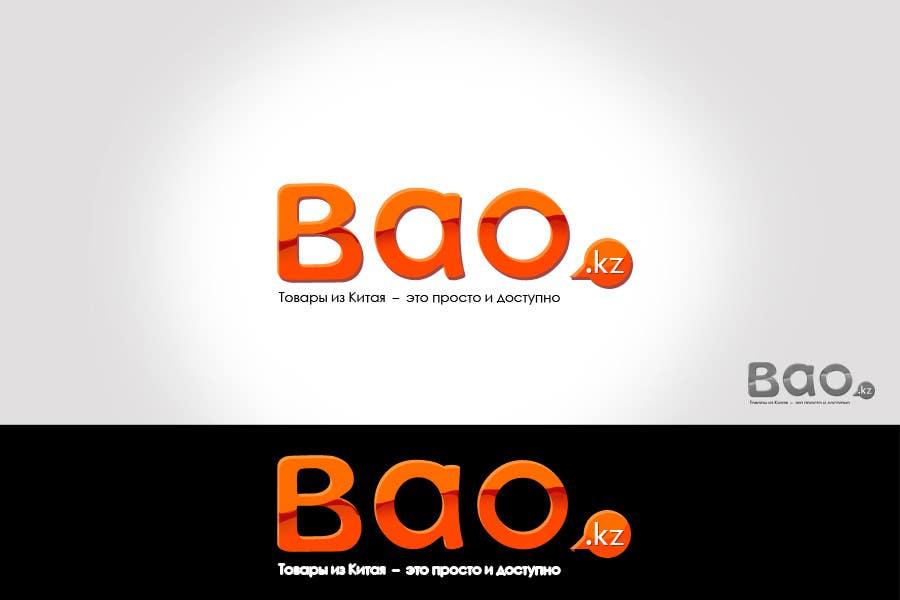 Inscrição nº                                         479                                      do Concurso para                                         Logo Design for www.bao.kz