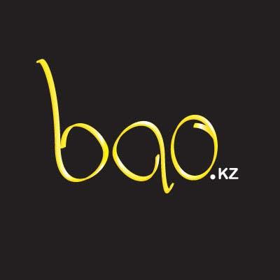 Inscrição nº                                         369                                      do Concurso para                                         Logo Design for www.bao.kz