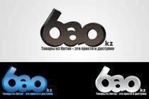 Graphic Design Inscrição do Concurso Nº502 para Logo Design for www.bao.kz