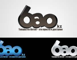 kecristobal님에 의한 Logo Design for www.bao.kz을(를) 위한 #502