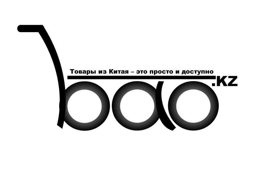 Inscrição nº                                         268                                      do Concurso para                                         Logo Design for www.bao.kz