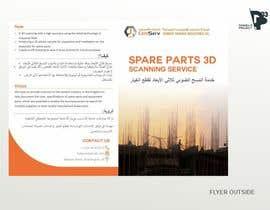 #11 для brochure- promoting a new service от Daniel033