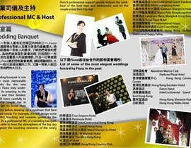 #11 cho Flyer Design for a professional Master of Ceremony bởi hammad143