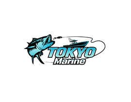"#33 untuk I need a logo designed for my company, it's fishing equipment shop name ""Tokyo Marine"" We need to use one type of fish which name "" King mackerel"" We need the design as Japanese brand  We looking for something sample and professional oleh Alinawannawork"