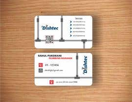 #4 для Logo / Illustration, business card design for Technician/Plumbing Business от rahulpurswani