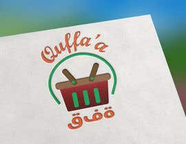 #32 for Make me a Logo for Sudani/Yemeni Restaurant by ashiqehayder5808