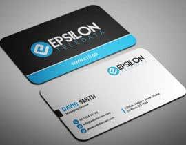 #84 dla Business Card Design przez smartghart
