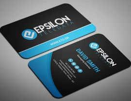 #87 dla Business Card Design przez smartghart