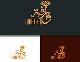 #46 para Arabic calligraphy de mohamedghida3