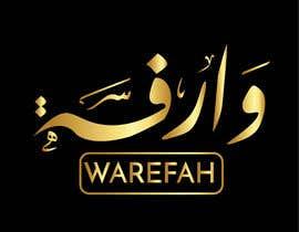 #14 para Arabic calligraphy de habeeba2020