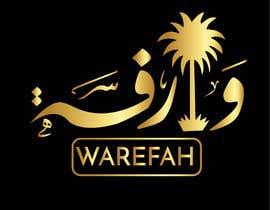 #37 para Arabic calligraphy de habeeba2020