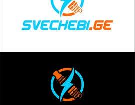 #138 para I need logo for plug spark online shop. de studiodecor