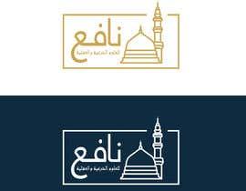 #16 para Logo for website de Sanatabasuum