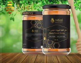 #52 para arabic designer product  design label de tasneemsiraj70
