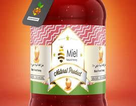 #57 para arabic designer product  design label de syedasrafulislam