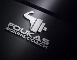 #4 para Foukas Boxing Coach de heisismailhossai