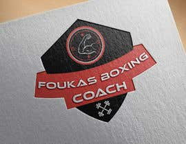 #19 para Foukas Boxing Coach de kaeshtafsirul