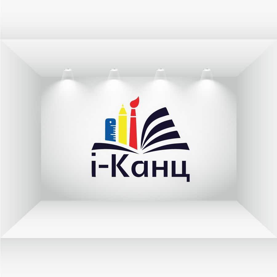 Конкурсная заявка №                                        77                                      для                                         Create logo / Создание логотипа (RUS characters)