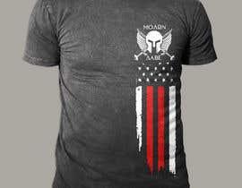 #261 สำหรับ *** 10 Shirt US Patriotic designs Needed!! โดย Emranhossain388