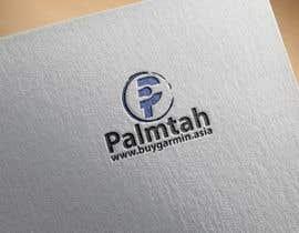 nº 203 pour Logo Design par esmail2000