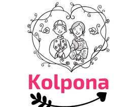 Nro 102 kilpailuun Create A Logo for Company name KOLPONA käyttäjältä aryan4editing