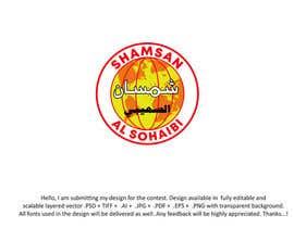 #756 for Logo Uplifting by farhana6akter