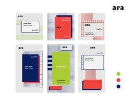 Nro 6 kilpailuun Social Media Content Templates/Designs käyttäjältä majaekap