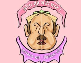 """#30 for need logo for tv channel namely """"Chhota Muh, Badi Baat"""" by sarveshcreater"""