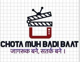 "#28 for need logo for tv channel namely ""Chhota Muh, Badi Baat"" by neelanshpandey11"
