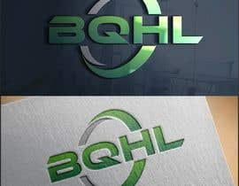 #2372 for Redesign our Company Logo (Distributing DVD/BLUE RAY) - BQHL by johnkaify