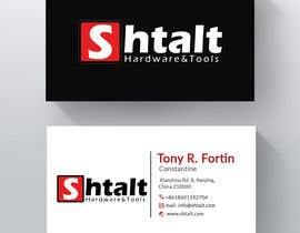 #4 для Design a Business Card от sima360