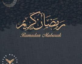 #136 for Ramadan Greeting by rafiqsylhet