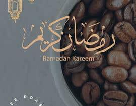 #57 for Ramadan Greeting by mishuonfreelance