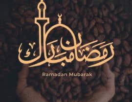 #38 for Ramadan Greeting by arimuadjie