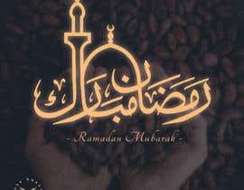 #53 for Ramadan Greeting by arimuadjie
