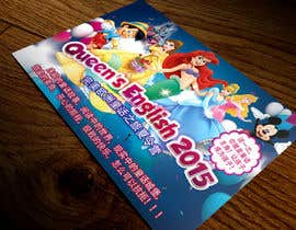 #9 , Brochure for Children trip 来自 mirandalengo