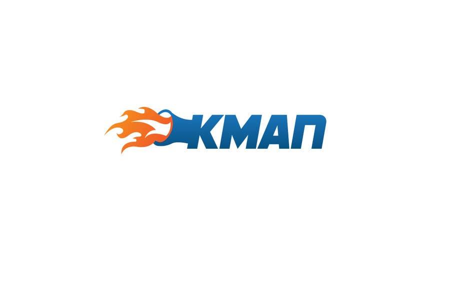 Konkurrenceindlæg #106 for Logo Design for KMAN
