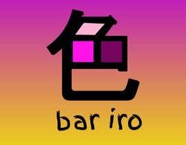 #11 for Design a Logo for Japanese Bar by VikasKumar98