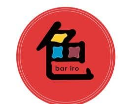 #4 for Design a Logo for Japanese Bar by JoRed03