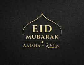 #19 for Eid Logo Design/message by Hk247