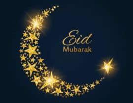 #52 für custom eid mubarak wishes gif von nalukhan2233