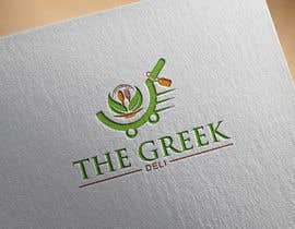#8 for Design a Logo for Deli Shop with Greek food and products (The Greek Deli ) by kajal015