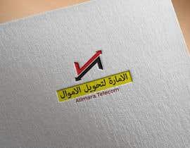 #24 für Logo/company of money transfer von RanbirAshraf