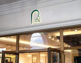 #25 для Looking for professional Logos от husseintaher999