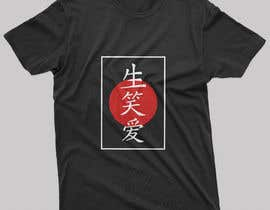 Nro 37 kilpailuun Design my Tshirt Line ( 10 minimal designs total) käyttäjältä Layzu04