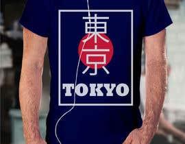 Nro 35 kilpailuun Design my Tshirt Line ( 10 minimal designs total) käyttäjältä Soikot017
