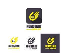 Nro 31 kilpailuun Design a logo for application käyttäjältä sooofy