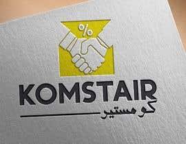 Nro 18 kilpailuun Design a logo for application käyttäjältä boumgrd