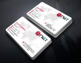 #127 для BUSINESS CARD/COMPANY MERCHANDISE от Tinni16
